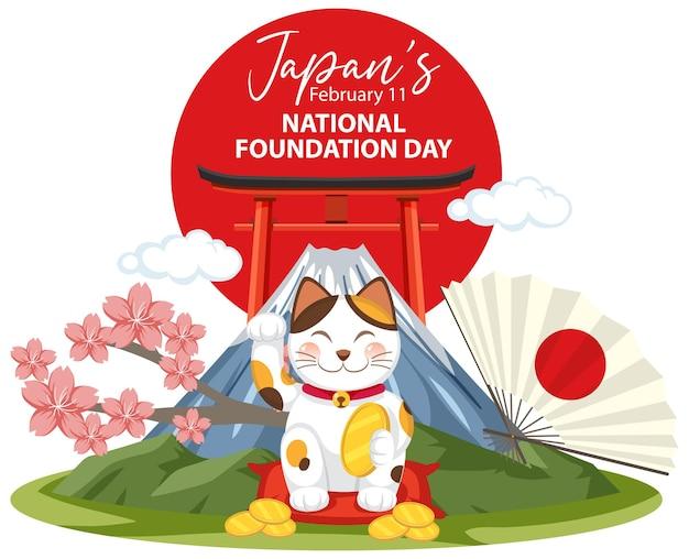 Striscione per la giornata nazionale della fondazione giapponese con gatto giapponese