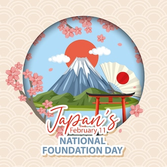 Biglietto per la giornata della fondazione nazionale del giappone con il monte fuji e la porta torii