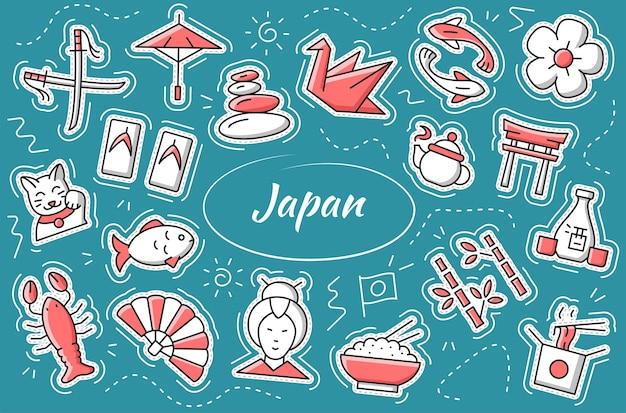 Set di adesivi giapponesi. elemento di raccolta e oggetti. illustrazione vettoriale.