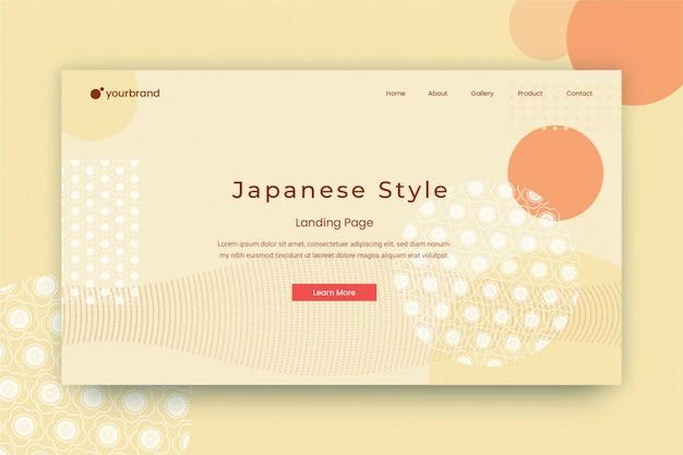 Modello di pagina web di destinazione o design astratto giapponese
