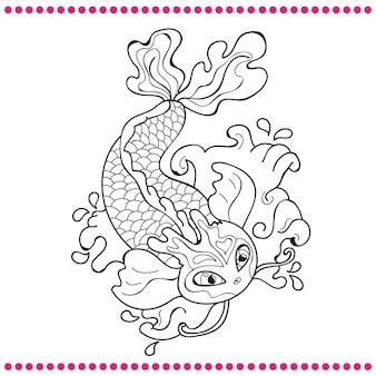 Immagine vettoriale di un libro da colorare con disegno a tratteggio di carpe giapponesi