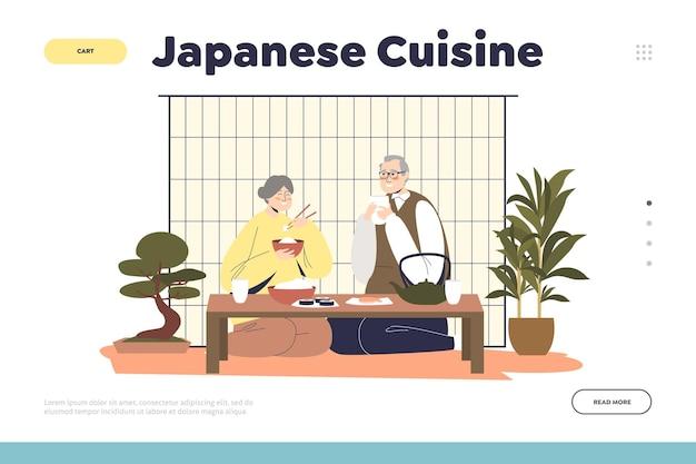 Concetto di cucina giapponese della pagina di destinazione con coppia senior che mangia cibo asiatico tradizionale