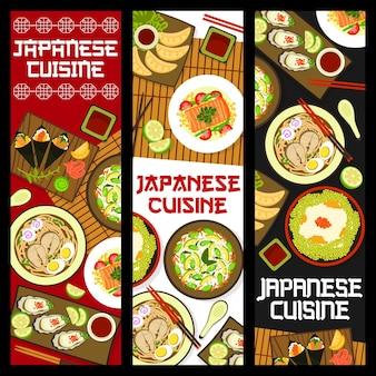 Insegne dell'alimento di cucina giapponese, menu dei piatti e dei piatti del giappone, vettore cucina asiatica e cibo tradizionale giapponese, sushi, zuppa di noodles udon con pesce, gnocchi, salmone al vapore e riso edamame