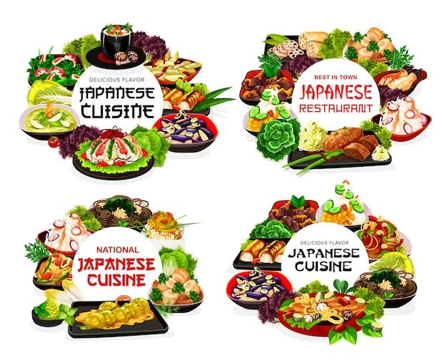 Disegno dell'illustrazione del menu di cucina giapponese