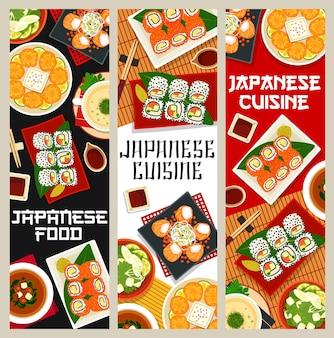 Zuppa di miso della cucina giapponese