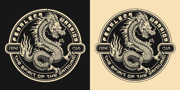 Distintivo vintage del fight club giapponese in stile monocromatico con iscrizioni e spaventoso drago fantasy