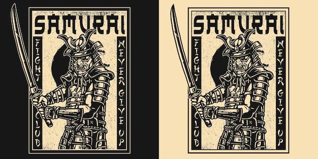 Emblema vintage del club di combattimento giapponese con samurai in maschera e armatura che tiene la spada katana