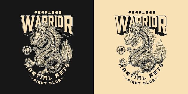 Etichetta vintage del fight club giapponese in stile monocromatico con drago fantasy e iscrizioni. traduzione in giappone - samurai