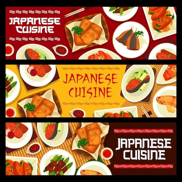 Bandiere di vettore del fumetto di cibo giapponese cucina giapponese