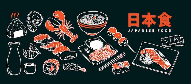 Menu di cibo giapponese