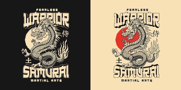 Stampa vintage del club di arti marziali giapponesi con iscrizioni e drago fantasy arrabbiato