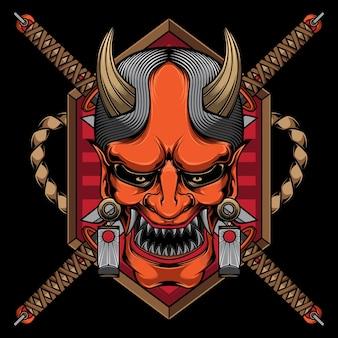 Maschera giapponese logo hannya