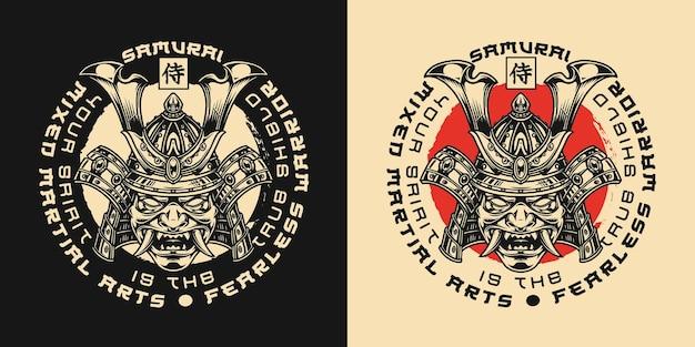 Etichetta giapponese di arti marziali miste in stile vintage monocromatico con iscrizioni e maschera da samurai nell'elmo. traduzione in giappone - samurai