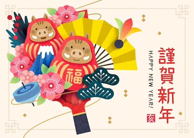 Capodanno giapponese con cose tradizionali
