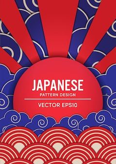 Design pattern giapponese