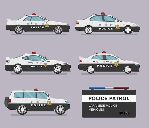 Auto della polizia giapponese