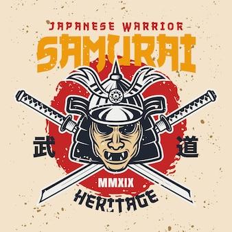La maschera da samurai giapponese e due spade katana hanno isolato l'illustrazione colorata di vettore in stile vintage con texture grunge