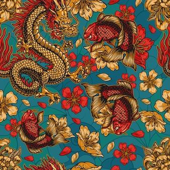 Modello senza cuciture colorato vintage in stile giapponese con draghi fantasy carpe koi che sbocciano fiori e petali
