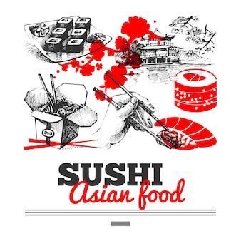 Sfondo del menu sushi giapponese. illustrazioni di schizzi a mano scuri