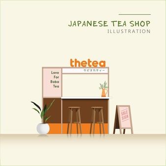 Illustrazione giapponese del negozio di tè