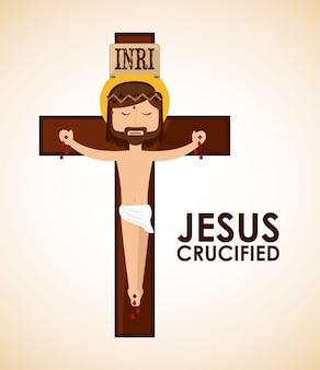 Gesù cristo