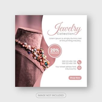 Post sui social media di gioielli e banner instagram o design di volantini quadrati premium