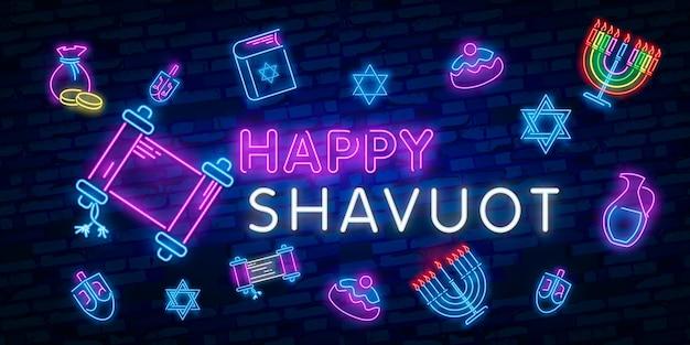 Festa ebraica di shavuot. insieme di vettore dell'insegna al neon isolata realistica di ebreo di shavuot