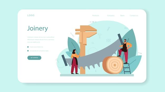 Banner web o pagina di destinazione del falegname o del falegname