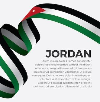 Illustrazione vettoriale di bandiera del nastro della giordania su uno sfondo bianco vettore premium