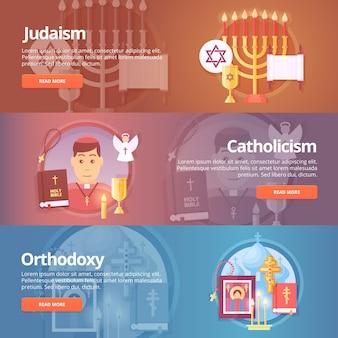 Giudaismo. cattolicesimo. ortodossia. religioni cristiane. set di banner di religione e confessioni. concetto.