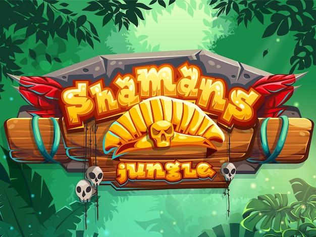 Illustrazione sveglia della pagina iniziale di vettore degli sciamani della giungla