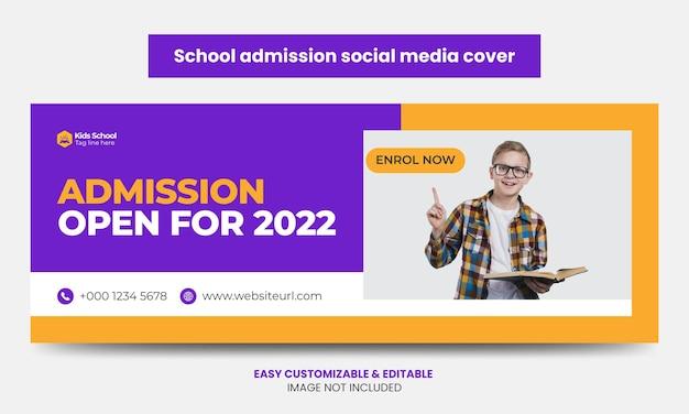 Modello di foto di copertina di facebook per l'istruzione scolastica per l'ammissione dei ragazzi