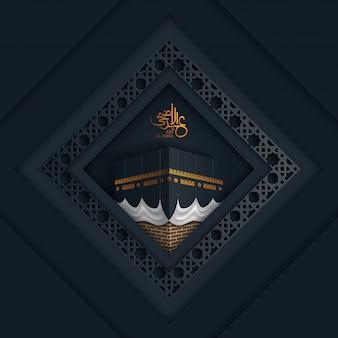 Kaaba per hajj mabroor alla mecca in arabia saudita, eid adha mubarak.