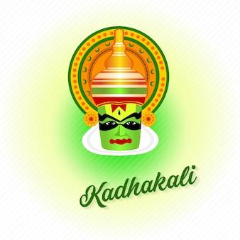 Kadhakali faccia illustrazione vettoriale