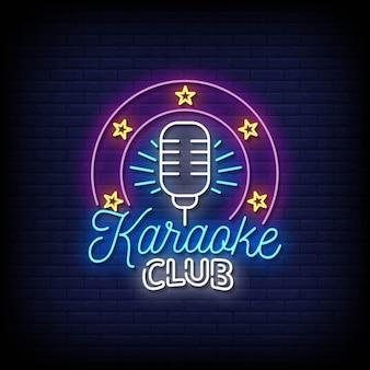 Karaoke club insegne al neon stile testo vector
