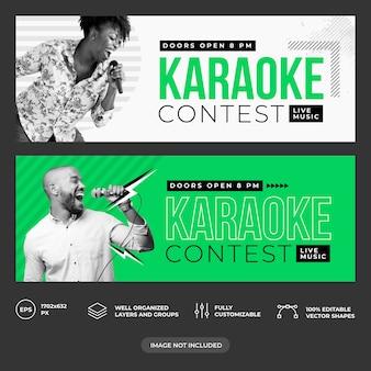 Modello di copertina facebook karaoke