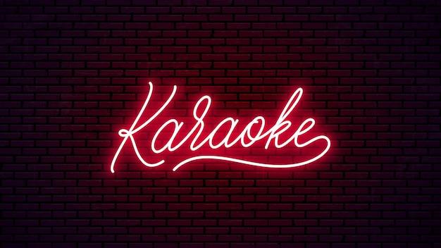 Lettering disegnato a mano al neon di karaoke