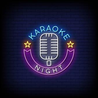 Karaoke notte insegne al neon stile testo vettoriale