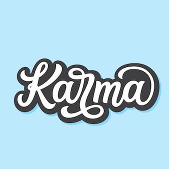 Karma. parola scritta