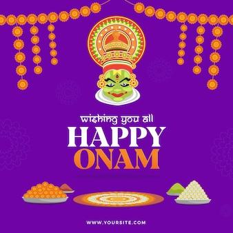 Il ballerino kathakali vi augura buon festival di onam banner design illustrazione vettoriale