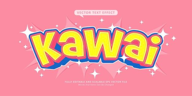 Effetto di testo modificabile kawai