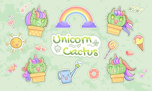 Amici di unicorno di cactus kawaii, simpatici personaggi dei cartoni animati, set vettoriale di adesivo doodle