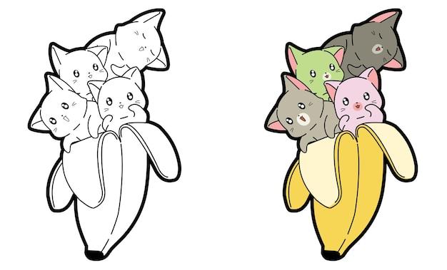 Gatti kawaii nella pagina da colorare dei cartoni animati di banana per bambini