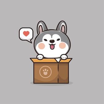 Illustrazione sveglia della mascotte dell'icona del cane del husky di kawaii