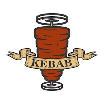 Modello di emblema di kebab. fast food. elemento per logo, etichetta, emblema, segno. immagine