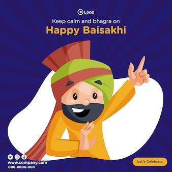 Mantieni la calma e bhangra sul modello di design banner baisakhi felice