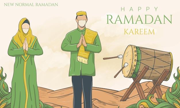 Continua a indossare la maschera per il viso durante il ramadan
