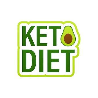 Segno di marchio di dieta chetogenica. dieta cheto. illustrazione vettoriale