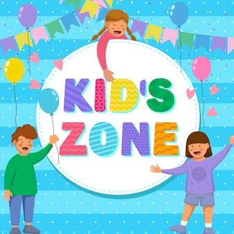 Manifesto di concetto della zona del bambino con la struttura a forma di nuvola, illustrazione dei bambini. bambini felici