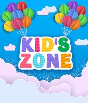Manifesto di zoneconcept del bambino con i palloni della nuvola e della carta, illustrazione del bambino